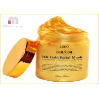 China 30ml Herbal 24k Gold Skin Care Face Mask Clears Up Breakouts And Shrinks Pores on sale