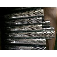 Zhi Yi Da new SS316Lspiral welded  perforated metal pipe as filter element
