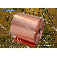 Buy 18um C11000 Copper Foil Double Shiny For CCL / Electronics Shielding at wholesale prices
