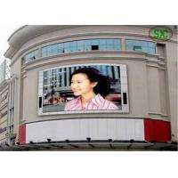Quality High Solution P10 LED Display Module 1/4 Scanning Outdoor 160mm x 160mm for sale