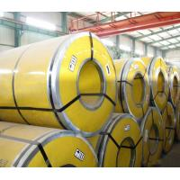 Quality Slit / MIll Edge 316l Stainless Steel Coil Several Finish Type Optional for sale