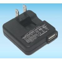 China hot sale 5V 1A USB adapter with PSE UL CUL ROHS on sale