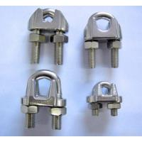 Quality Stainless Steel Wire Rope Clip Fastener Riggings for sale