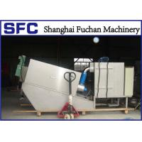 Buy cheap Screw Sludge Thickening Equipment Industrial Automatic Control In Silver Color from wholesalers
