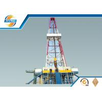 Buy Electrical Onshore Steel Oil Drilling Rig  , Oil Well Drilling Equipment Skid Mounted at wholesale prices