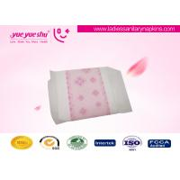 Quality Kinds of Sizes Customized Cotton Healthy Sanitary Napkins 240mm / 290mm Lengths Optional for sale