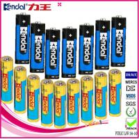 Buy cheap dry battery lr6 aa batteries on sale OEM BATTERY product