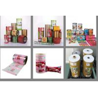China Food Grade Laminated Packaging Film Colorful Printed Heat Shrinkable on sale