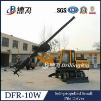 China 450-1200mm Diameter Hydraulic Pile Driver Machine DFR-10W on sale