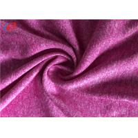 China 150gsm 100% Polyester Weft Knitted Fabric Melange Single Jersey Fabric on sale