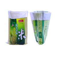 Quality Water Proof 50Kg PP Fertilizer Packaging Bags Polypropylene Woven Bags Supplier for sale