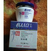 China Qianli Acarus removed & spots removing cream ---herbal skin care product on sale
