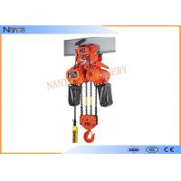 Quality 2 Ton / 5 Ton Electric Hoist Trolley Lever Chain Hoist With Safety Hook for sale