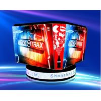 Quality Stadium Sports LED Display , Sphere LED Display Indoor 10000 Pixels/㎡ for sale
