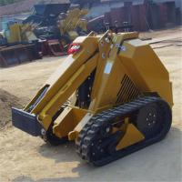 Quality DH 1150 mini skid steer loader,used skid steer prices for sale
