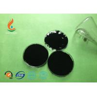 Buy cheap Chemical Auxiliary Agent Carbon Black N550 for Paper - making / Dispersions product