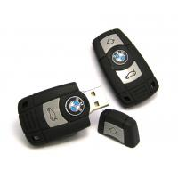 Buy cheap pvc car key usb flash drive/memory made in china product