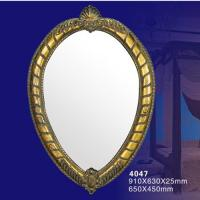 Quality 4047 Classical Wall Hanging Mirror Frame with Corner Carved Pattern for sale