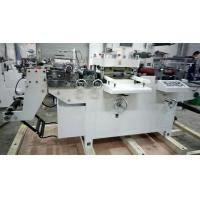 China MQ-350C Double head Station Label Hot Stamping and Die Cutting Machine 300times/m on sale