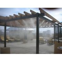 China mist cooling system on sale
