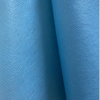 Buy cheap 20g/25g UV treated PP spunbonded nonwoven fabric garden ground cover fabric, from wholesalers
