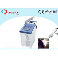 China Remover Rust Paint Portable Laser Cleaning Systems On Ship / Railway / Automobile / Wall on sale