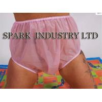 ... Plastic Pants Incontinence Pants Adult Plastic Diaper Pants wholesale