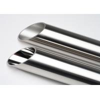Quality Annealed 316 Polished Stainless bright annealed tube ASME SA213 / ASTM A269 / ASTM A270 for sale