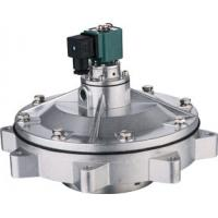 China DN50 ~ DN102 Pneumatic Diaphragm Valve , D Type Submerged Pulse Solenoid Valve on sale