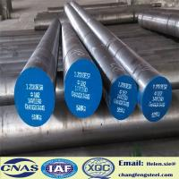 Quality AISI 420 DIN 1.2083 Annealing Plastic Mold Steel / Stainless Round Bar High Wear Resistance for sale