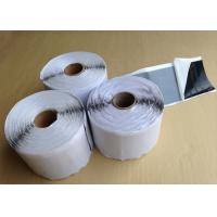 China White Self Adhesive Butyl Sealing Tape For Insulation / Anti Vibration 2mm on sale