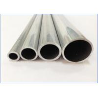 Quality Straight Precision Aluminum Tubing , Air Conditioning Line Welding Aluminium Tube for sale