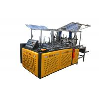 Quality Hydraulic Paper Plate Making Machine With Two Working Station 8.5KW for sale