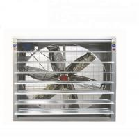 Quality Exhaust Fan Greenhouse Cooling System 1000 / 1250 / 1400mm Blade Diameter for sale