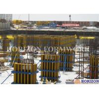 China Steel Waling Wall Formwork Systems , Column Formwork Systems For Commercial Towers on sale