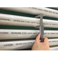 Quality ASTM A312 TP304/304L TP316 / 316L Stainless Steel Seamless Pipe, Pickled Annealed, Plain End or Bevel End for sale