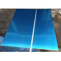 Quality High Strength 6151 T6 Automotive Aluminum Sheet For Drive System Structure Part Material for sale