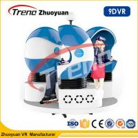 Buy cheap Multi players Amusement Ride 9D Virtual Reality Simulator Triple Cinema Chair Electric Full Motion from wholesalers