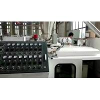 Quality Jwell PVC Foam Skirting Board Extrusion Line for sale