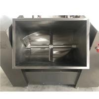 Quality Electric Industrial Chapati Dough Mixer Machine 380V 50HZ 3 Phases Low Noise for sale