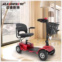 Buy cheap Spray Steel Mobility Scooter Wheelchair Collapsible 130kg Load Capacity product