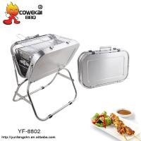 Quality Big Suitcase Camping Barbecue Grill for sale
