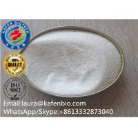 Buy cheap Sell Healthy Weight Loss Drug Acomplia Steroids Powder Rimonabant for Fat Burning CAS:168273-06-1 from wholesalers