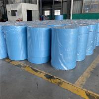 Quality 20g white/blue China polyprolylene spunbond nonwoven fabric manufacturer for masks for sale