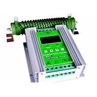 Quality Off Grid MPPT Wind Solar Hybrid Charge Controller With Booster Function for sale