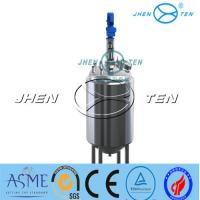 Buy cheap stainless steel ss316L fermentation tank for dairy product, yogurt, honey food grade from wholesalers