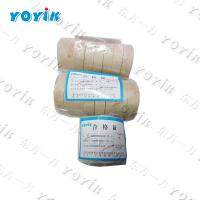 Quality Dongfang YOYIK quality assured PET fiberglass tape 0.1*25 1Q3301-33 for sale