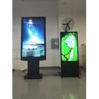 Quality IP65 Waterproof 32/43/49/55/ Inch Outdoor Advertising Material Billboard for Kiosk Digital Signage for sale
