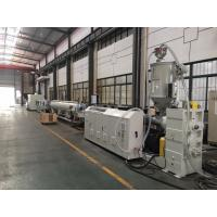 China High Speed Water HDPE Extrusion Machine High Pressure PLC Control System on sale