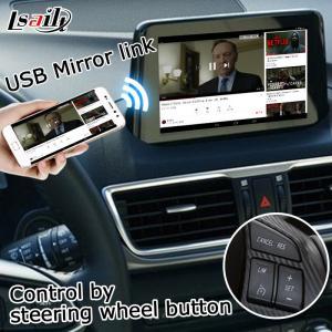 Buy Mazda 3 Axela Video Interface Android Navigation Box With Mazda Knob Control Facebook at wholesale prices